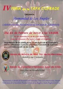 Concierto de marchas procesionales en San Juan de Aznalfarache, Sevilla
